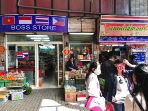 東協広場の東南アジア商店