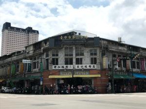 台中駅周辺グルメ⑤:第二市場
