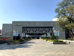 高雄の科工館は学べて遊べる科学技術の博物館!子ども連れにオススメ