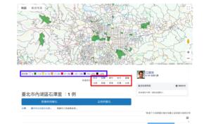 台湾各地の感染例(2019年)