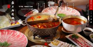 台湾の麻辣火鍋店「鼎王(ディンワン)」とは?