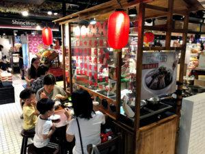 台湾小吃店