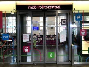 ルクセンブルク中央駅のチケット購入窓口