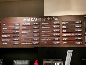 並レベルのカフェのメニュー
