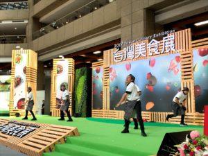 開幕のダンス
