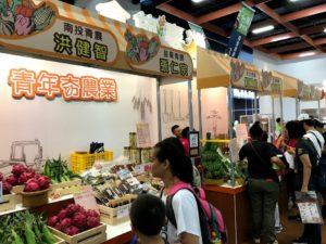 台湾各地の農家のブース