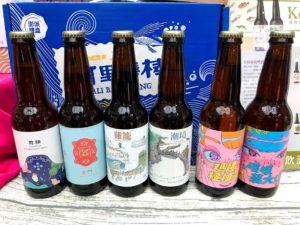 離島の地ビール