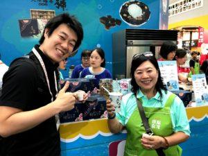 新竹のお茶屋さん