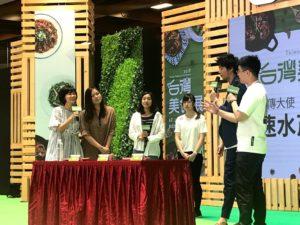 台湾のファンたちと触れ合いタイム