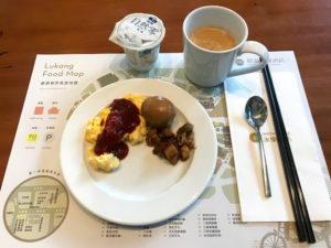 朝食の写真。あまり美味しそうに撮れなかった。笑