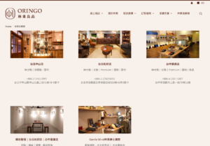 公式サイトの店舗案内ページ