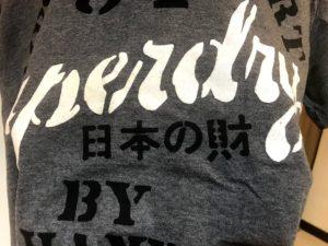 怪しい日本語が逆にかっこいい