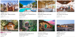 Airbnbのオススメに出てきた物件