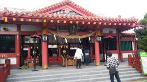 那覇の神社・波上宮