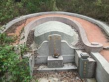 福建省泉州にある亀殻墓(画像はwikipediaより拝借)