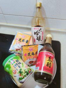 麻醬麵の調味料