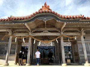 沖縄の普天滿宮