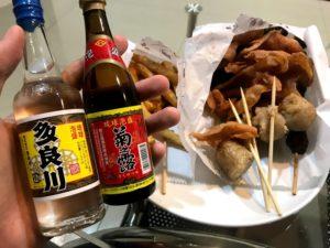 鹽酥雞/鹹酥雞(揚げ物)