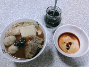 薑母鴨は豆腐乳ソースにつけていただく