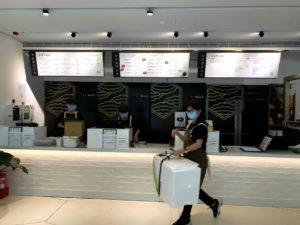 福湾の売店