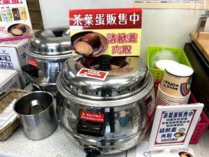 茶葉蛋の購入方法