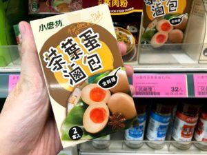 台湾のスーパーで茶葉蛋用の調理パックが買えるよ!