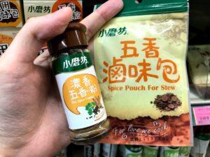 台湾のスーパーで手に入る「五香粉」