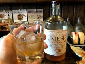 梅のウイスキー