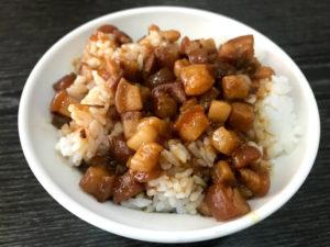 滷肉飯/魯肉飯(ルーローハン)