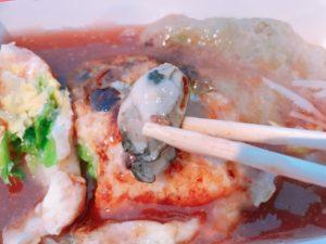 蚵仔煎(オアツェン)