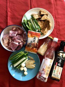 滷肉(台湾風豚の角煮)の材料