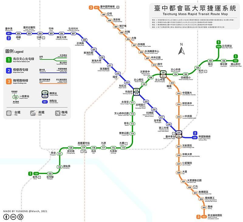 台中MRT路線図