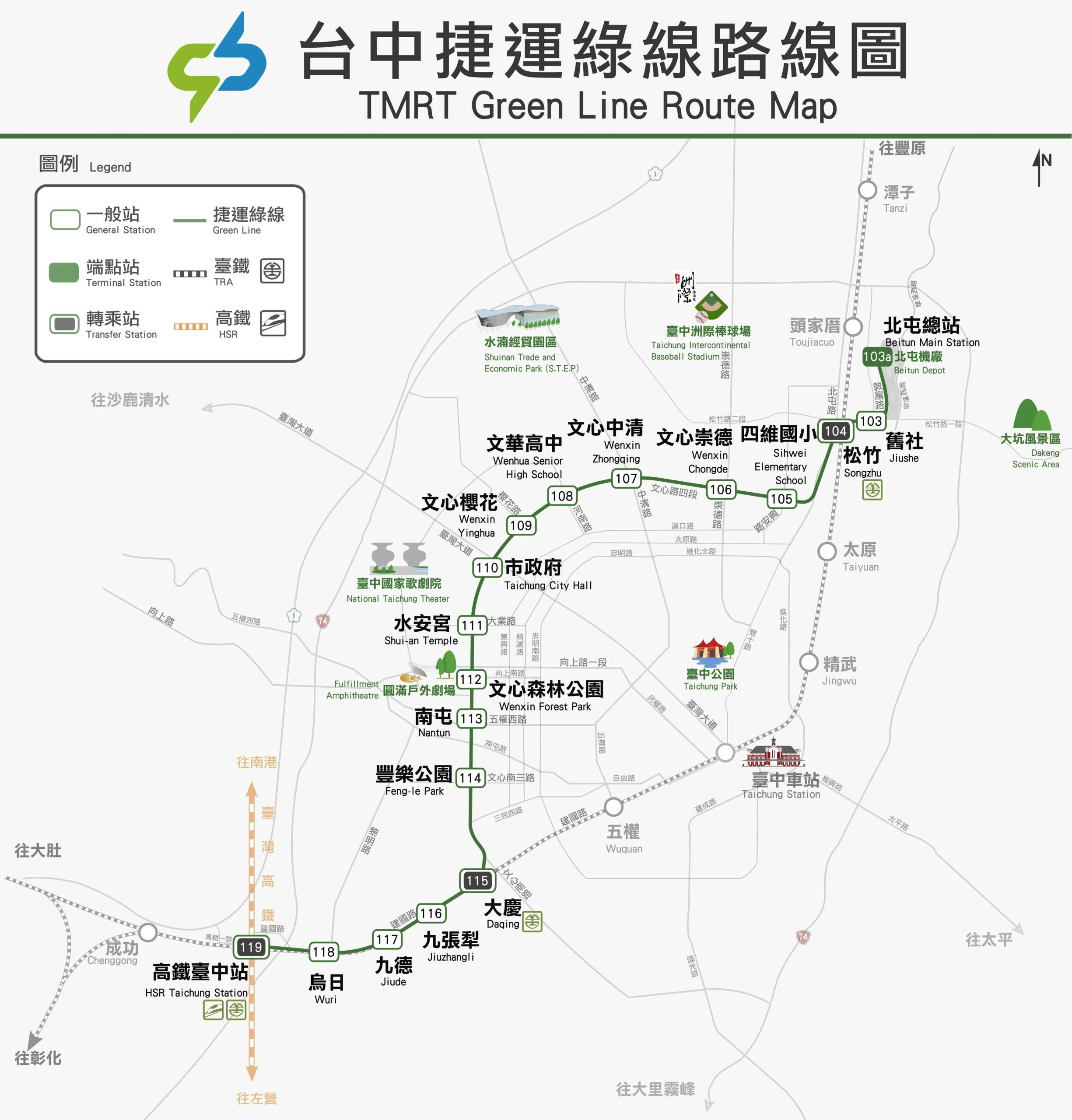 台中MRT(捷運)の路線図