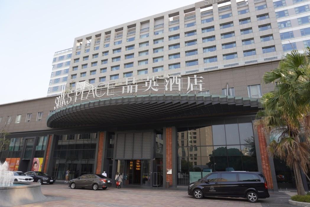シルクスプレイス台南(台南晶英酒店)の外観