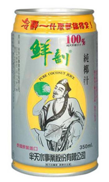 半天水事業の鮮剖は台湾で最も有名なココナッツウォーターの一つ
