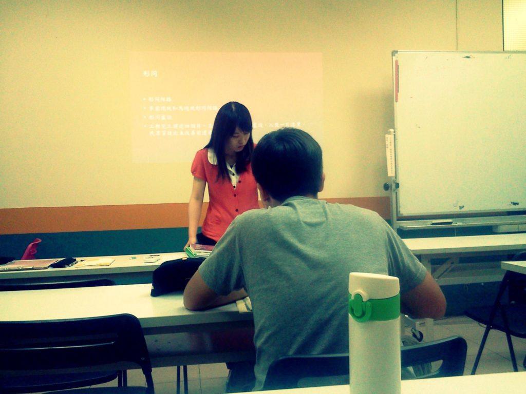 ③教育部対外華語教学能力認證テストに合格
