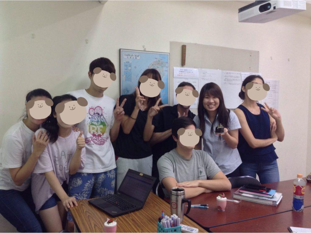 ②台湾の国立大学付属中国語センター勤務経験